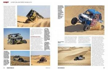 070-077_can-am_i_LP-page-002.jpg