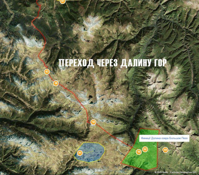 Карта 2.jpg