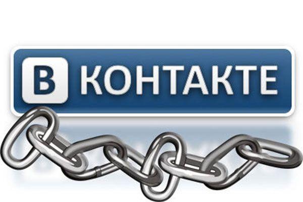 VkontakteVkcom.jpg