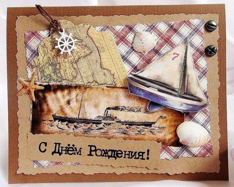 Картинка с днем рождения для путешественника, открытки днем