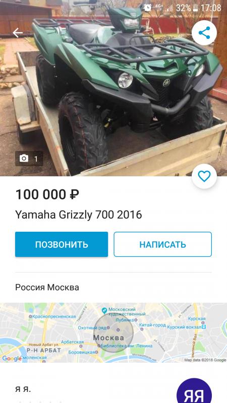 Screenshot_20180710-170837.png