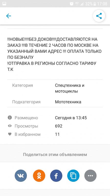 Screenshot_20180710-170858.png