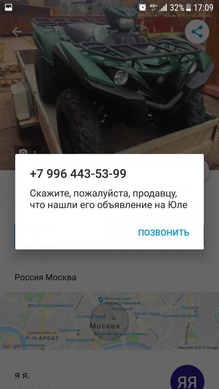 Screenshot_20180710-170907.png