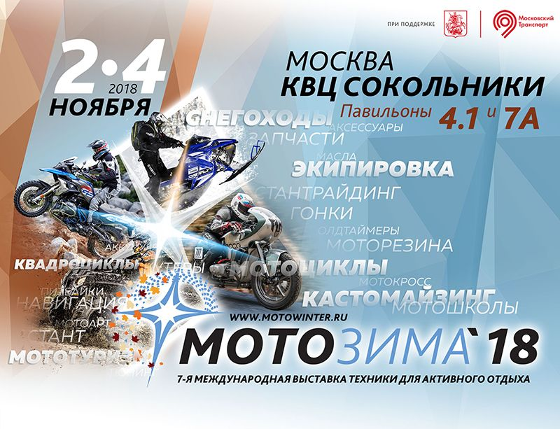 KV_MotoZima18_Gorizont.jpg