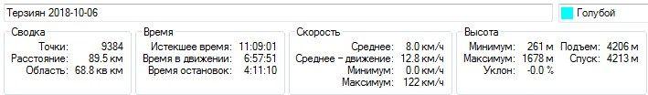 Безымянный0.jpg
