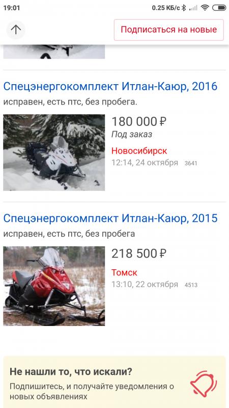 Screenshot_2018-10-26-19-01-51-632_com.android.chrome.png