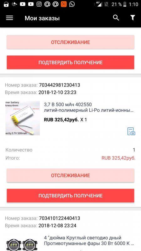 Screenshot_20190105-011059.jpg