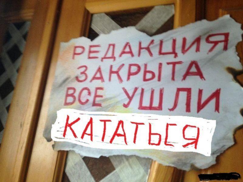Yunkorovskie_kanikuly6.jpg