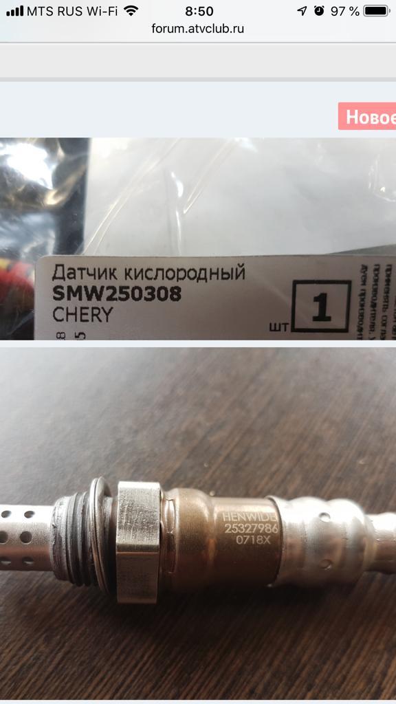 FBD4112A-F87D-4AF4-8485-A88570E83298.jpeg
