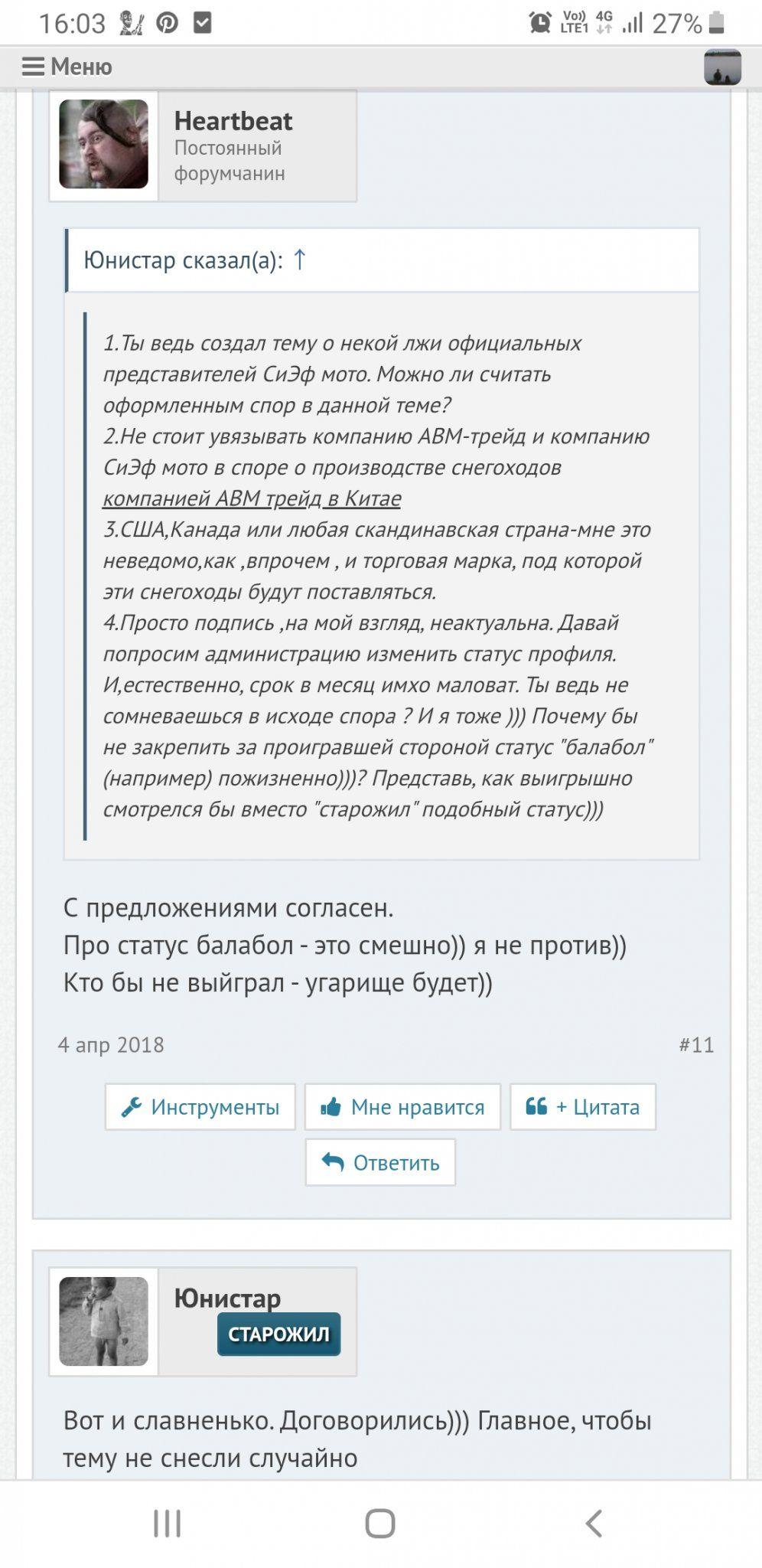 Screenshot_20191203-160323_Chrome.jpg