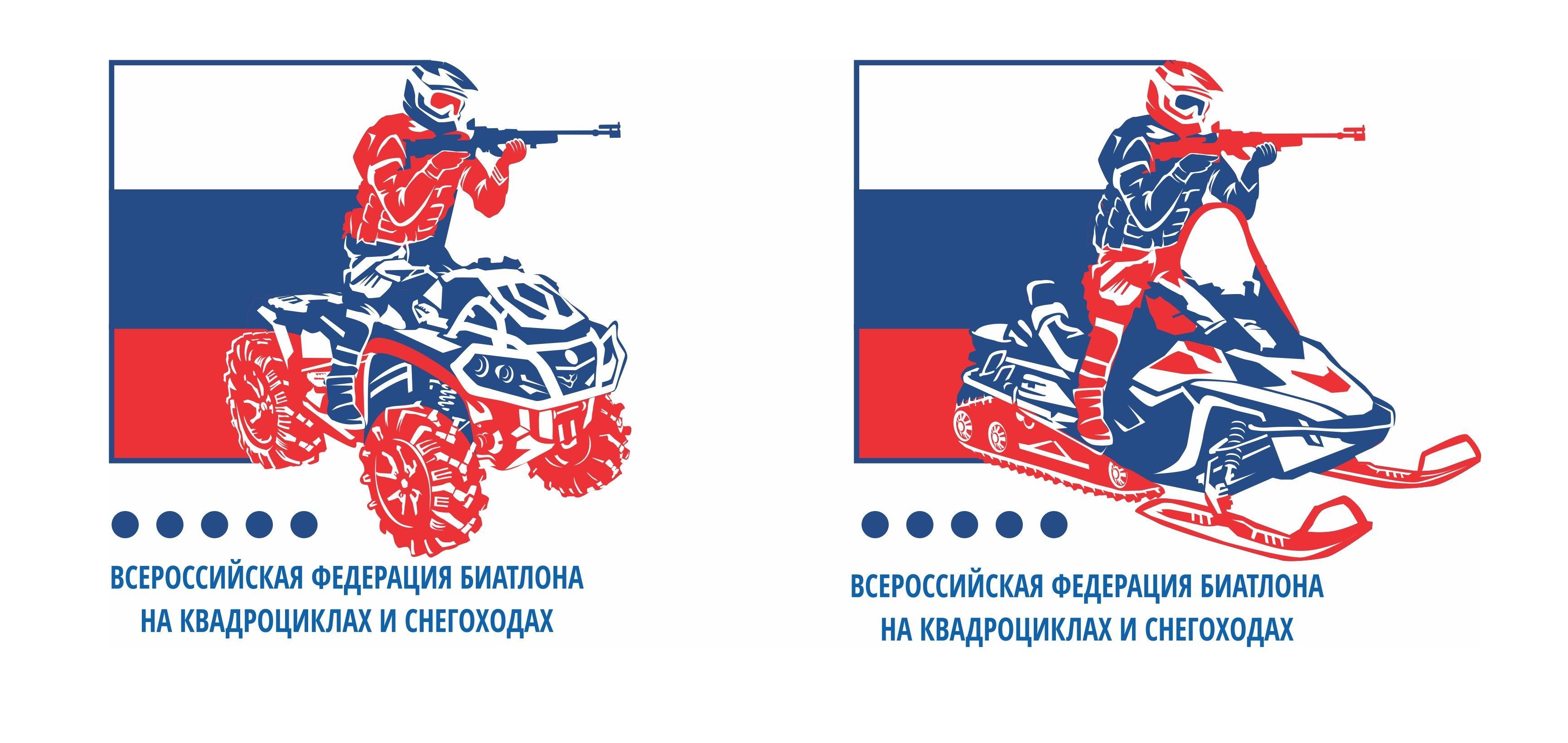 Логотип_Квадроцикл_Биатлон3.jpg