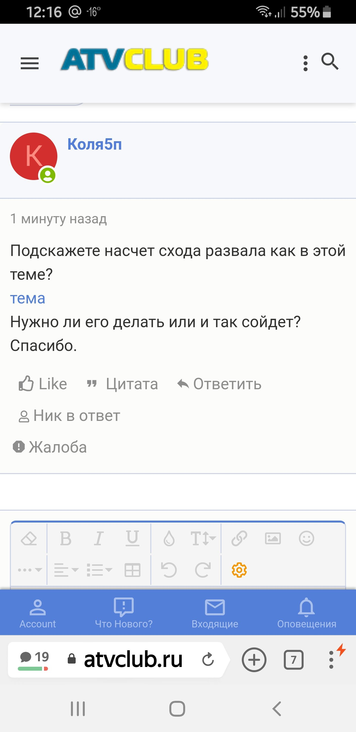 Screenshot_20210120-121648_Browser.jpg