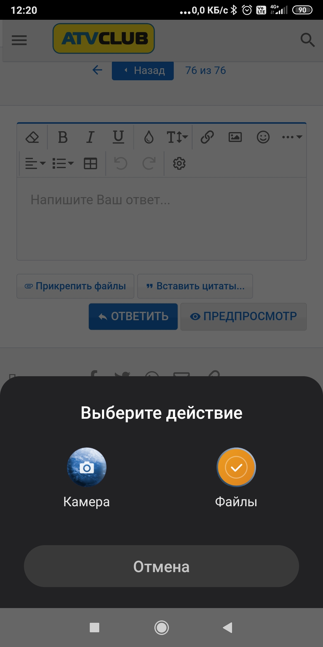 Screenshot_2021-09-16-12-20-13-780_android.jpg